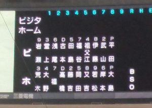 16-11-26-16-01-58-795_photo-1